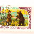 Postage stamp - Russian fairy tales — Stock Photo
