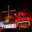 Stock Photo: Moulin Rouge at night
