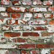 old bricks — Stock Photo