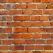 Seamless bricks — Stockfoto #26499079