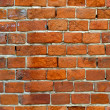 Stockfoto: Seamless bricks