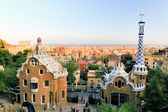 Park Guell. — Stock Photo