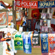 The colors of Euro 2012. - Stock Photo