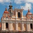 Summit Church of St. Casimir in Vilnius. — Stock Photo