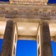 Brandenburg Gate in Berlin. — Stock Photo #34383531