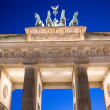 Brandenburg Gate in Berlin. — Stock Photo #34407403