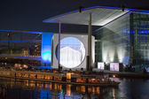 Film and light show at the German Bundestag. — Stock Photo