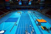 IAAF Championships — Stock Photo