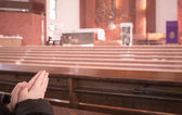 Prayer. — Stock Photo