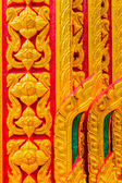 Pattern of thai style — Stock Photo