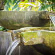 Photo: Flowing water