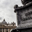 Stock Photo: Saint Peter 10