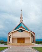 Modern chatolic church — Stock Photo
