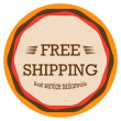 Stock Photo: Simple oval sign for free shipping service, vintage retro design