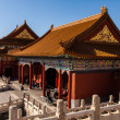 Imperial Palace in forbidden city. Beijing. China — Stock Photo