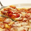 Italian pizza — Stock Photo #21453033