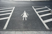 Parking for women in Berlin. Markings. — Stock Photo