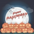 Halloween pumpkins on a background of the moon.  — Stock Vector