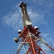 Broadcast and Communications Tower — Stok fotoğraf