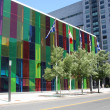 Montreal Convention Centre — Stock Photo #25050721