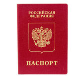 Russian Federation passport cover — 图库照片