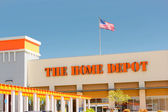 SACRAMENTO, USA - SEPTEMBER 5: The Home Depot store entrance on — 图库照片