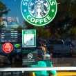 SACRAMENTO, USA - SEPTEMBER 23:  Starbucks store on September 23 — Stock Photo