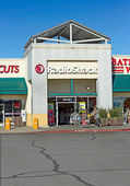 SACRAMENTO, USA - SEPTEMBER 23: Radioshack store on September 23 — Stock Photo
