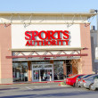 Stock Photo: SACRAMENTO, US- DECEMBER 21: Sports Authority entrance on Dec