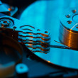 Close up of hard disk with abstract reflection — Stock Photo