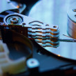 Close up of hard disk with abstract reflection — Stock Photo #29396841