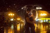 Kiss in the moonlight. Raster — Stock Photo