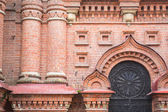 Detail of the facade Epiphany church St. Petersburg, Russia — Stock Photo