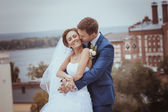 Bride and Groom — Stock fotografie