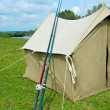 Stockfoto: Tent from canvas for fishing and tourism. Legacy sample.