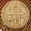 Stock Photo: Bread, decorated with the image of the temple, is situated on th