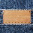 Stock Photo: Blank paper label tag on blue jeans