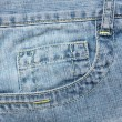 Close up blue jeans pocket — Stock Photo #35059191