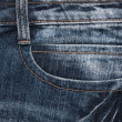 Close up fancy washed blue jeans pocket — Stock Photo #35059671