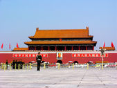 Tiananmen Gate in Beijing — Stock Photo