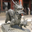 Summer Palace Chinese Dragon — Stock Photo