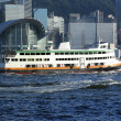 Stock Photo: Hong Kong Ferry Boat