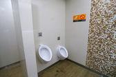 Public toilet — ストック写真