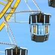 Amusement park, — Stock Photo
