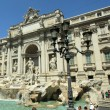 The Trevi Fountain - Stock Photo
