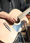 The guitar — Stock Photo
