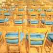 Stock Photo: Gilded chairs