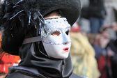 Masky — Stock fotografie