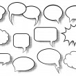 Speech bubbles — Stock Vector #25218107