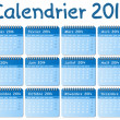 French calendar 2014 — Stock Vector #31474535